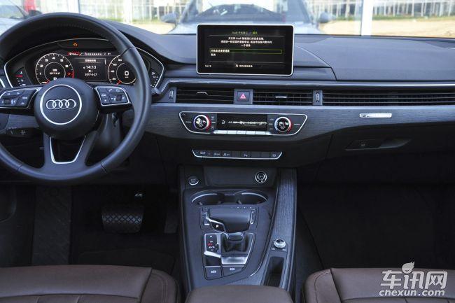 武汉奥迪A4L最高综合优惠7.63万 现车在售