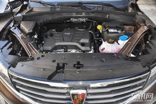 武汉荣威RX5综合优惠2.5万元 现车热销中