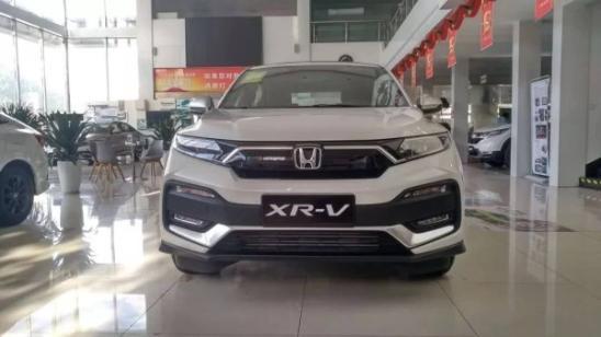 本田XRV价格 年底限时特大促销