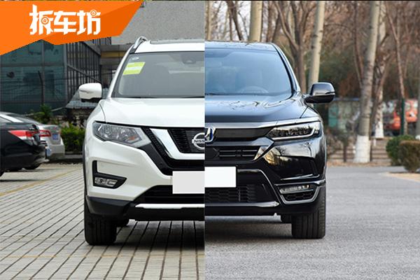 全能SUV與城市SUV的區別在哪?日產奇駿對比本田皓影