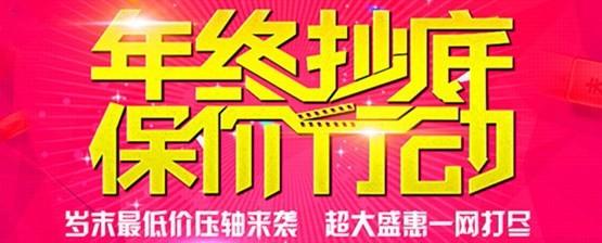 http://www.carsdodo.com/xingyedongtai/311721.html
