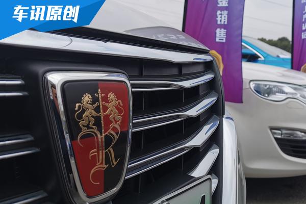 上汽认证二手车竞拍活动举行 荣威车型保值率高达76.3%