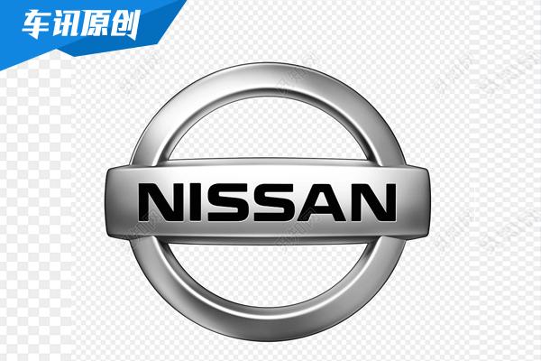 日产汽车及其在华合资公司捐赠500万元人民币支持湖北省疫情救治