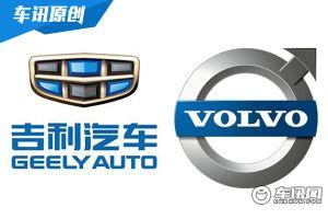 吉利籌劃與沃爾沃汽車組建企業集團 旗下各品牌保持獨立定位