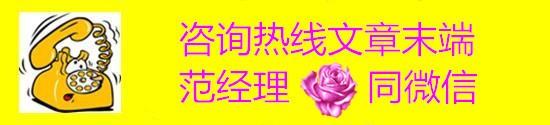 http://www.jindafengzhubao.com/zhubaoxingye/50395.html