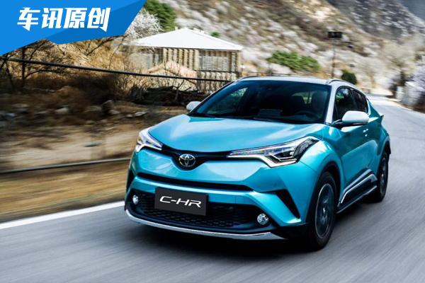 广汽丰田1月销量67980台 多项客户关怀措施暖心同行