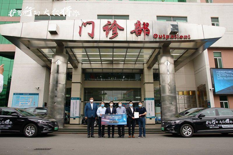 帕萨特插电式混合动力版支援广州防疫工作