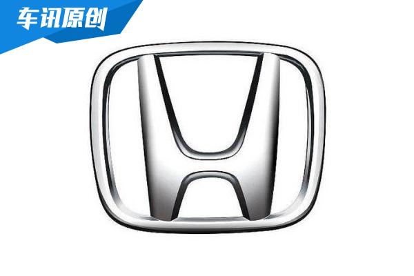 本田汽车2020年2月在我国售出1.1万辆新车