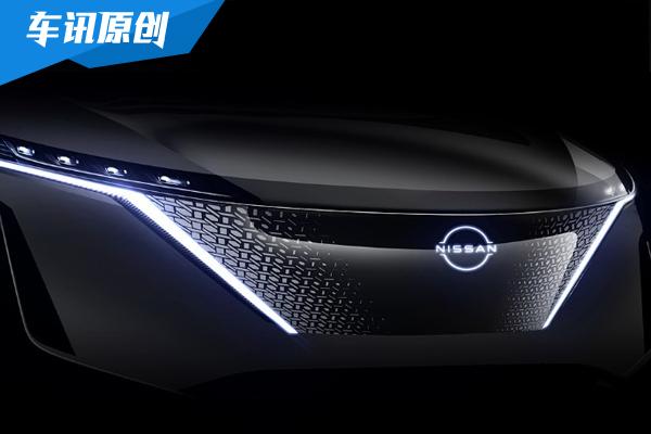 打破传统设计 盾式前脸助力日产展现电动汽车设计革新