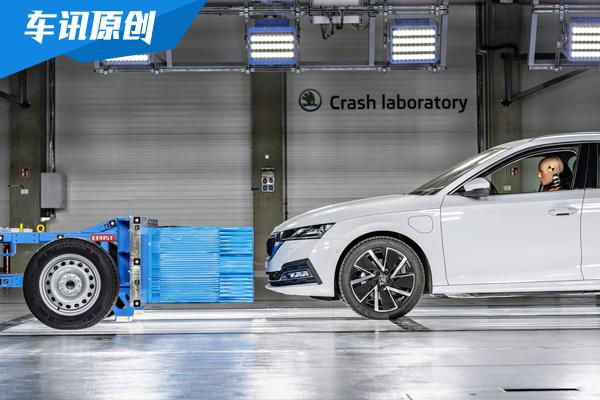 斯柯达总部全新碰撞实验室投入使用 包含电动车专用大厅