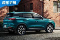 新瑞虎7平顺省油品质高 10万紧凑SUV理想之选