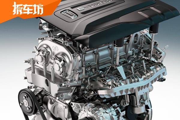 汽油机能效认证与奔腾T77 PRO 1.5T发动机