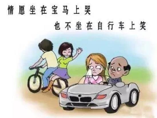 大众高级、马自达堵车......这些爆笑汽车梗是怎么来的?