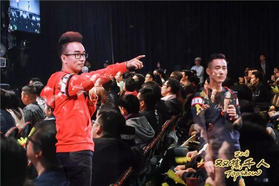 长安UNI-T x双蕉癫拿即将爆笑开Show!