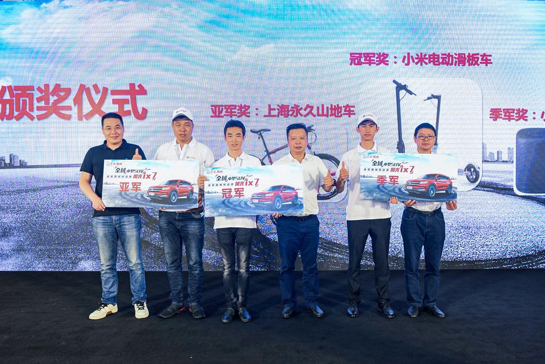 全域中型SUV全能器械挑战赛,东风风光ix7乘风破浪燃擎昆明