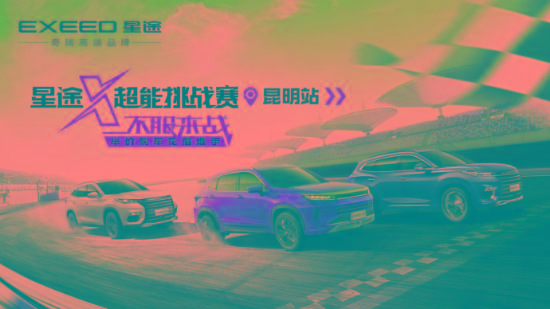 http://www.kmshsm.com/kunmingxinwen/60286.html