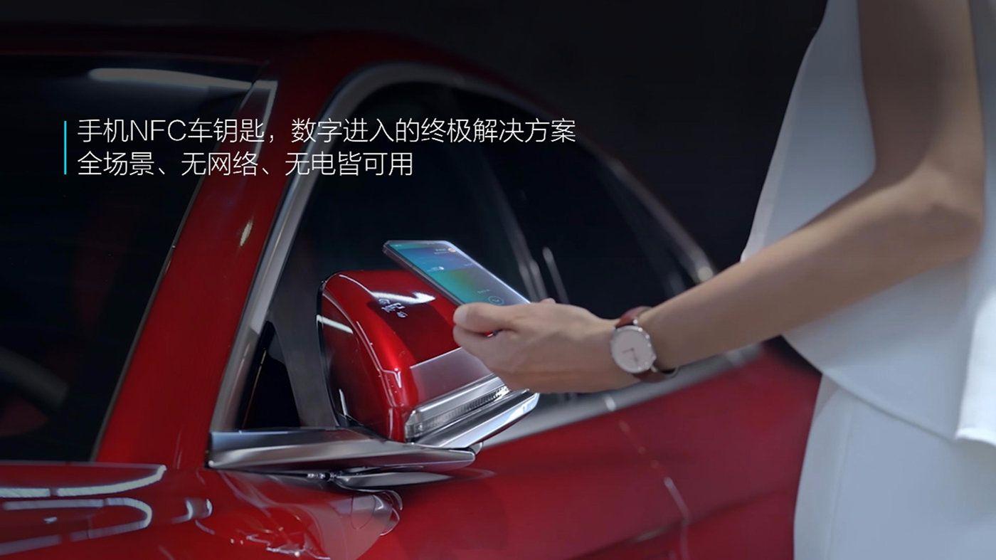 比亚迪DiLink携手vivo X50系列,解锁智慧用车新可能