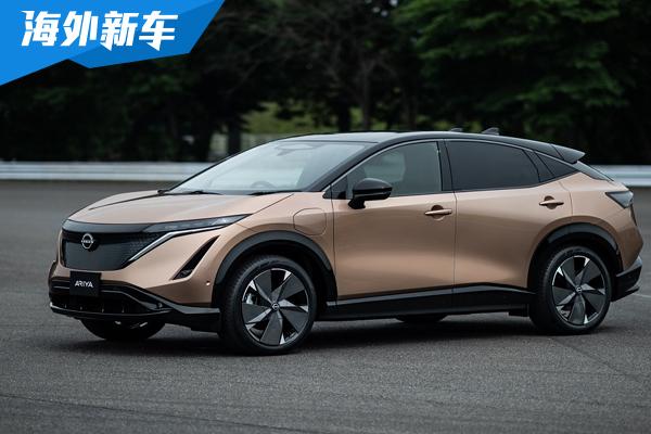 日产汽车推出双电机纯电跨界车型:日产Ariya