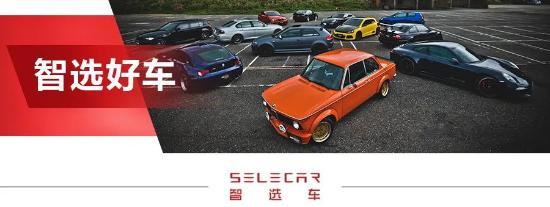 20万元左右的中型SUV,昂科威S与探岳买哪台?