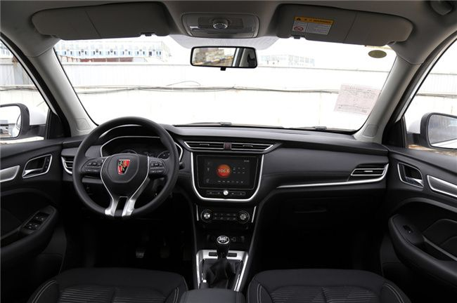 武汉荣威RX3最高综合优惠2000元 现车在售