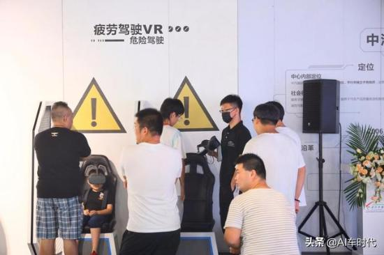 繁华津门,安行天津 2020安行中国天津站圆满落幕
