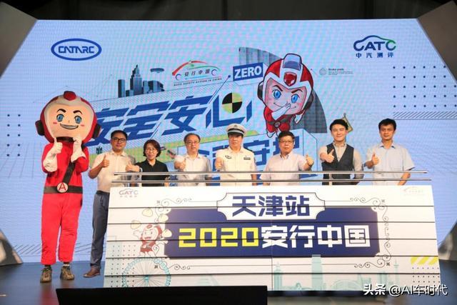 2020安行中国天津站圆满落幕