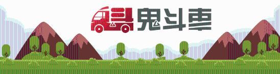 8月23日 万众瞩目红旗H9长春上市 央视新闻全程直播