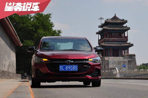 雪佛兰科鲁泽48V京城之旅 感受轻混轿车优势