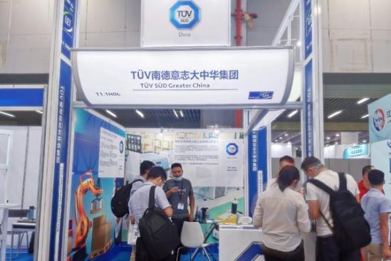 TUV南德亮相2020中国广州物流展,赋能智慧物流