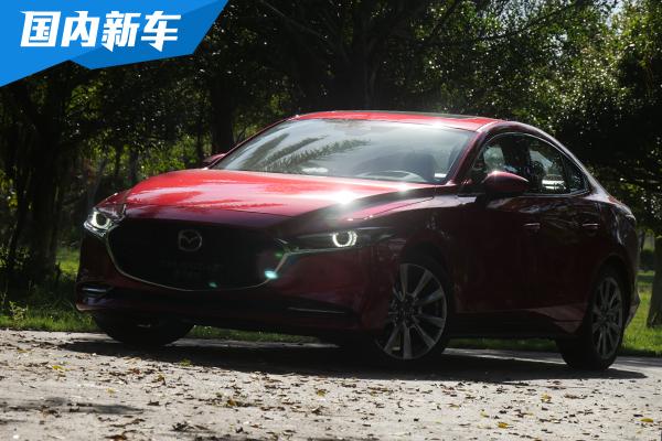 长安马自达e-创驰蓝天X上市 首推昂克赛拉与CX-30