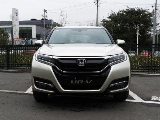 全新本田URV价格 低价热销 限时降价 _车讯网chexun.com-车讯网