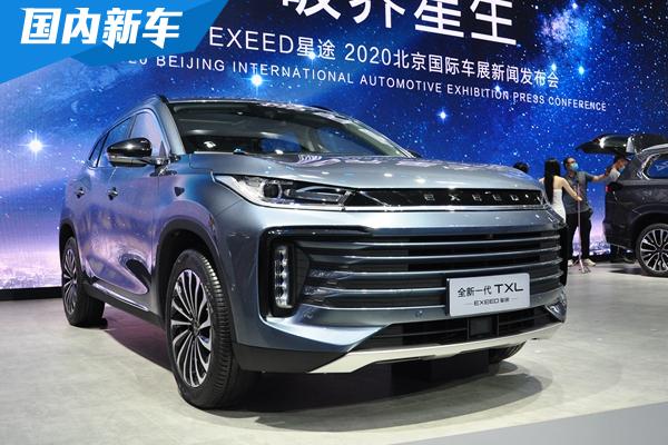 EXEED星途发布M3X火星架构 两款新车开启预售