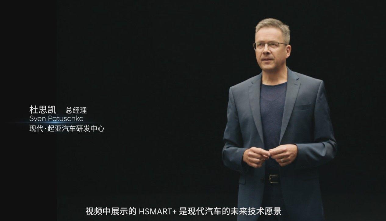 从第七代伊兰特背后 展现北京现代的技术实力