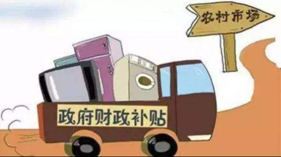 新能源汽车下乡名单公布 凌宝BOX荣誉上榜