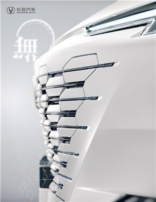 长安汽车高端序列第二款新车官图曝光,命名UNI-K,定位中大型SUV