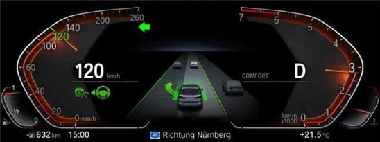 试驾体验全新的BMW自动驾驶辅助