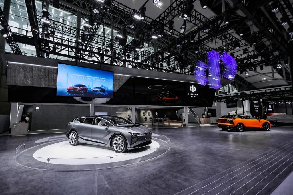 可進化超跑SUV高合HiPhi X 華南首秀
