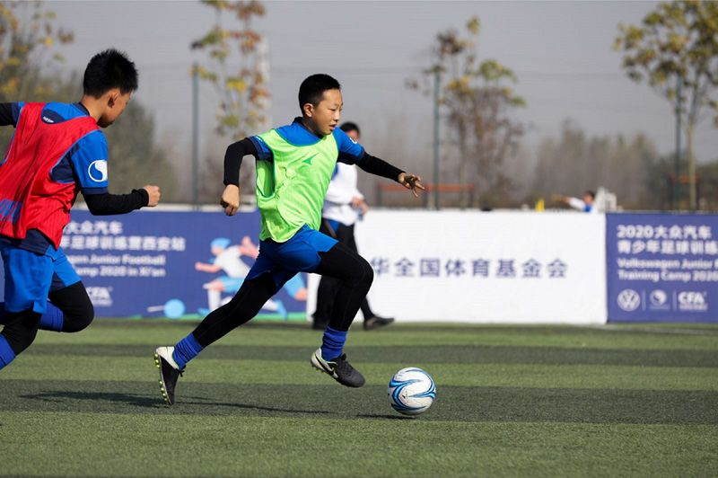 大众汽车集团(中国)持续助推青少年足球发展