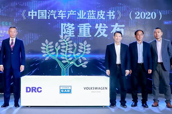 聚焦汽車產業低碳發展道路 共塑可持續發展未來