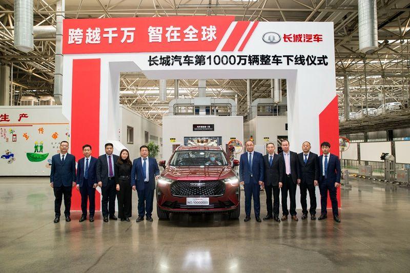长城汽车第1000万辆整车下线 向全球化科技出行公司转型
