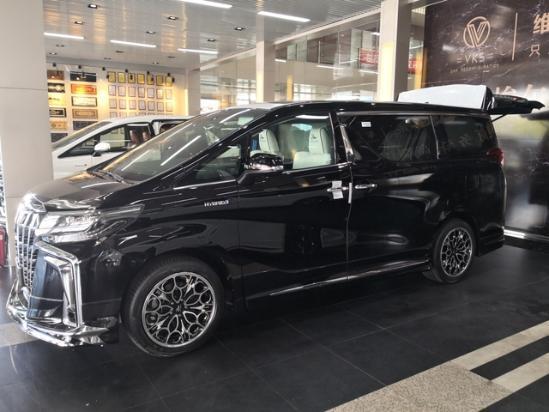 2020款丰田埃尔法中规 专属座驾专属定制