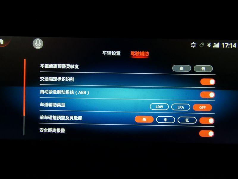 中国制造崛起? 全新一代捷途X90就是最有说服力的证明