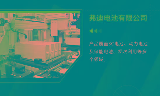 《未来十年谁能屹立在中国车企顶峰?》