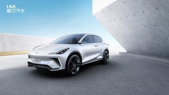 智己汽车首款车型4月开放预订 并于2022年上市
