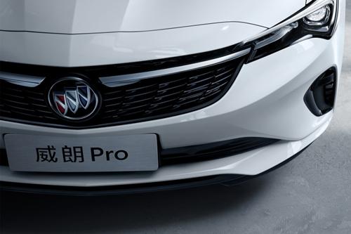 别克威朗新增车型:威朗Pro与别克威朗Pro GS