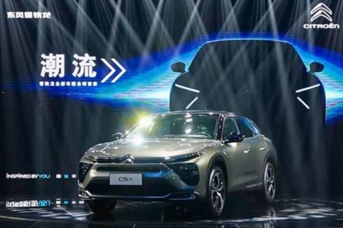 """东风雪铁龙发布新车""""凡尔赛"""" 下半年上市"""