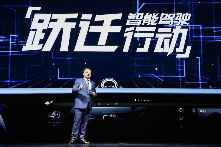 2021东风汽车品牌盛典,「东方风起」计划发布,全新概念车亮相