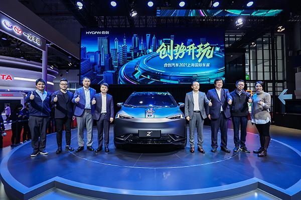 合創汽車首登上海車展 全新車型Z03正式亮相