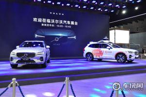 沃尔沃在2021上海车展双重点:原生安卓与联手滴滴出行