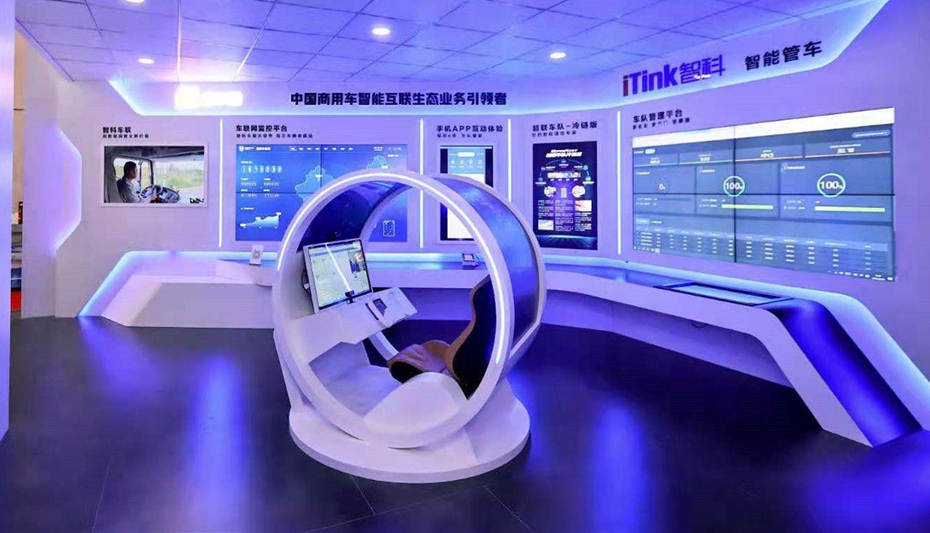 智科智造,用数据赋能福田汽车X新世代